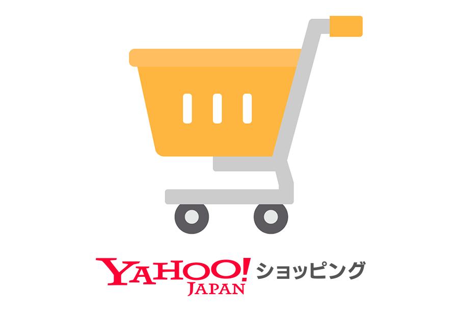 Yahoo!ショッピング カスタマーセンター