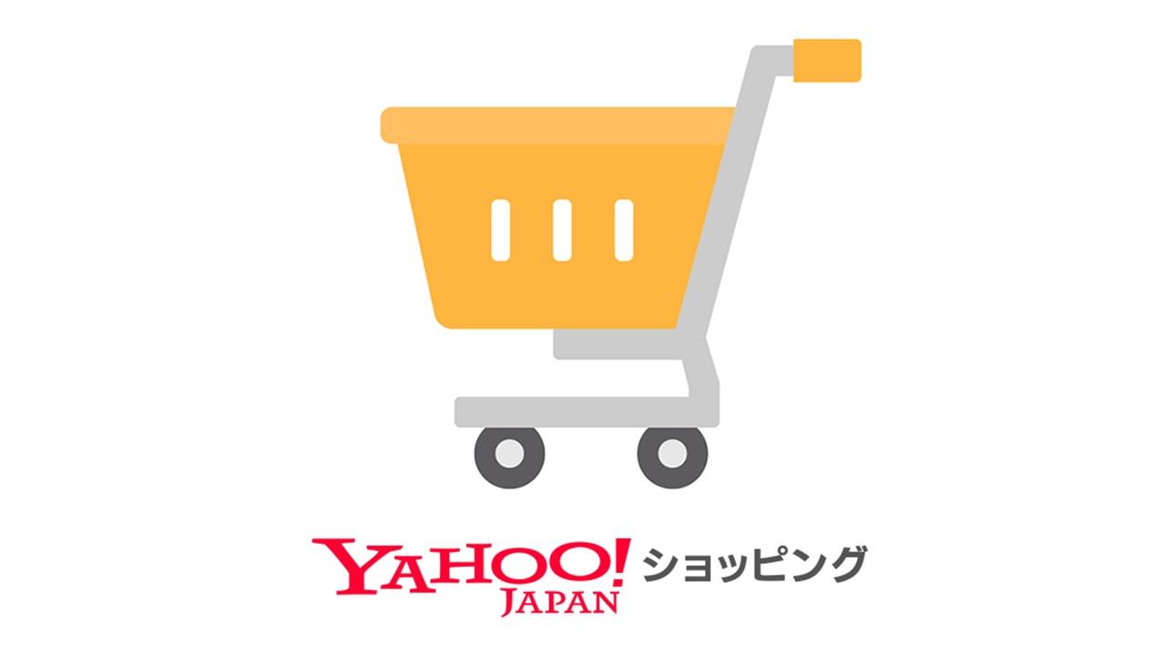 「yahooショッピング」の画像検索結果